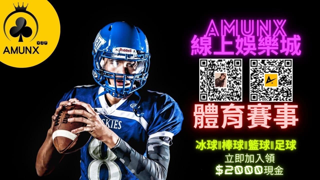 富皇娛樂城-24H想玩就玩,內行玩家都在九州 - THA信譽第一、服務頂級