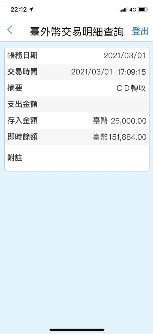 推薦WIN89娛樂城(附圖) 感謝DISS博弈