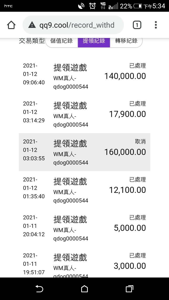 富皇娛樂城-感謝Diss博弈推薦認證QQ9娛樂城