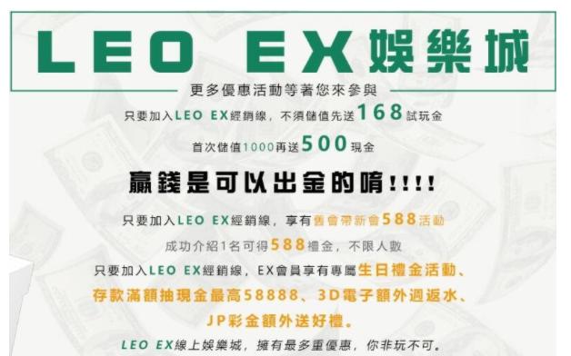 泰京娛樂城-九州娛樂儲值版公告酷播論壇推薦新註冊運彩包賠活動開始