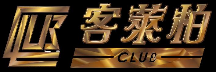 運彩|客萊柏娛樂城|STOT團隊