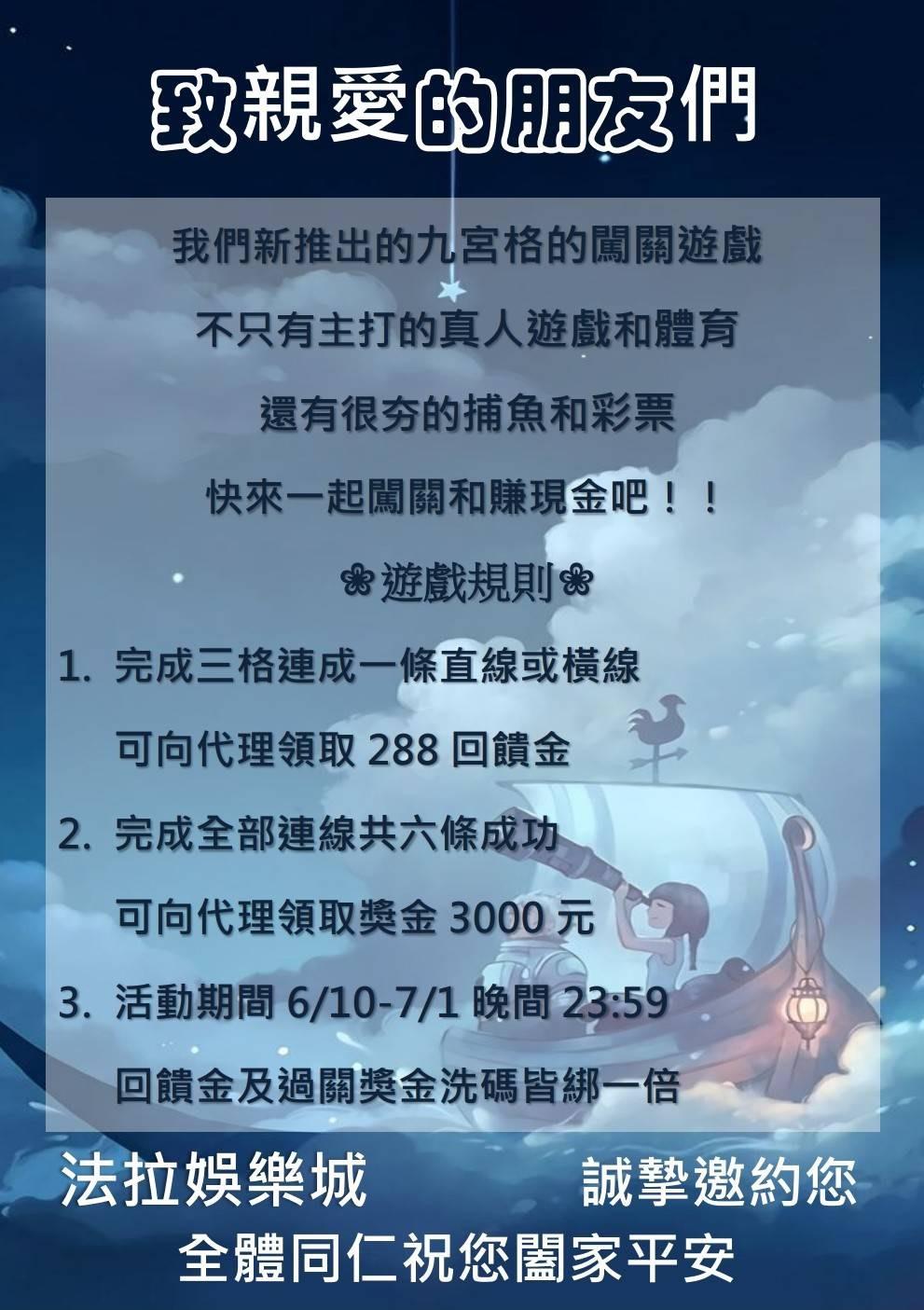 法拉娛樂城 很推薦 https://aw48.cc/?f=66