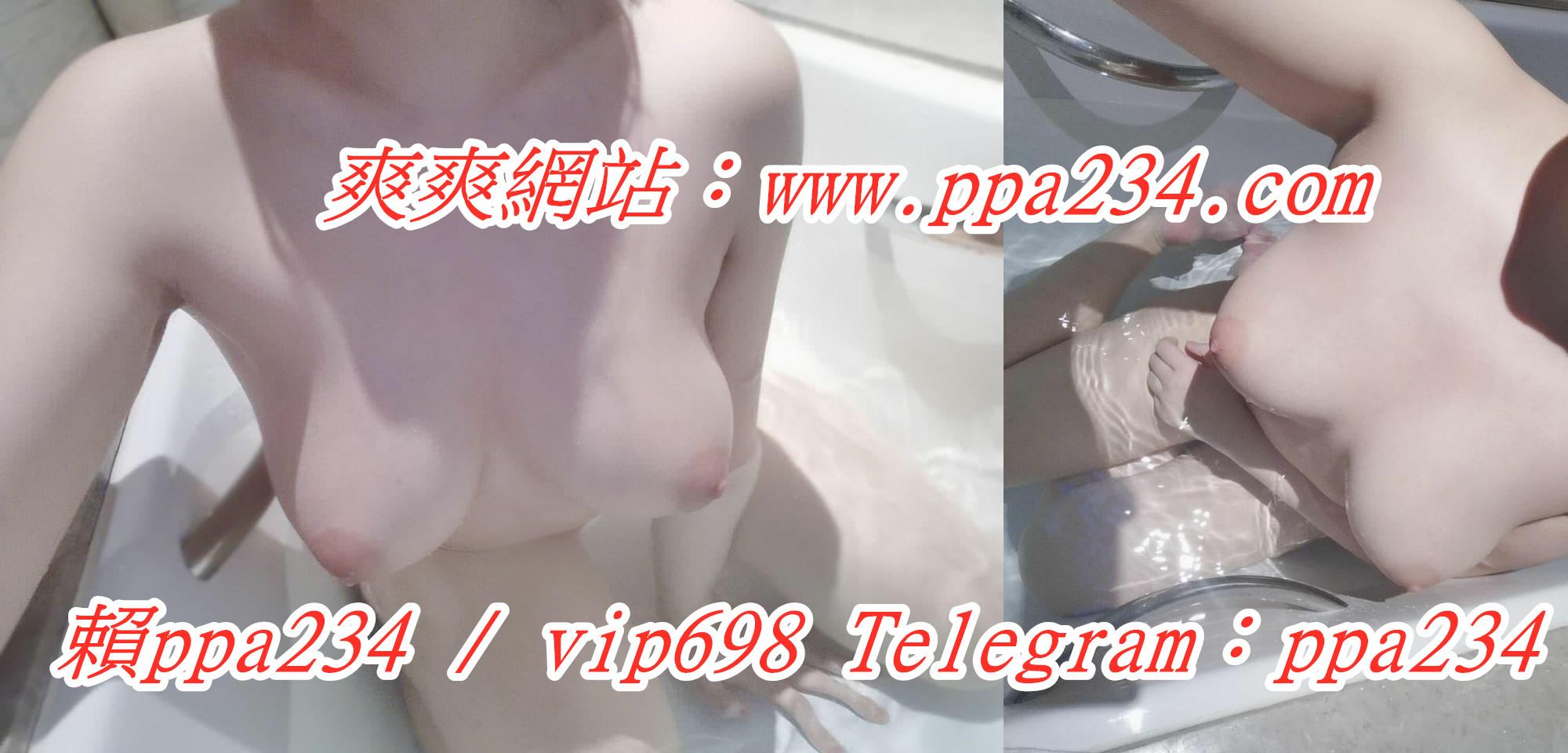 全台灣最貼心爽爽茶坊賴:vip698 / ppa234 網站www.ppa234.com