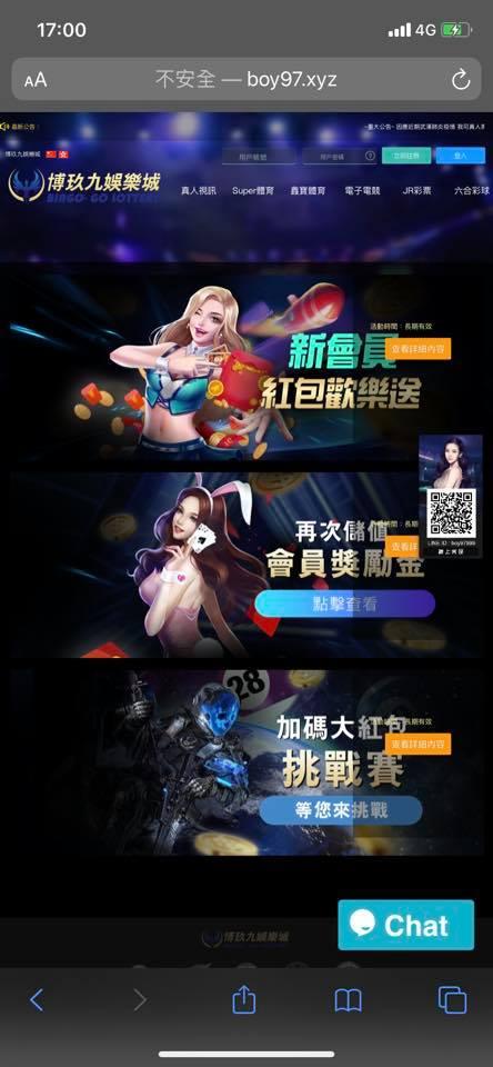 博玖九娛樂城這間匯出金嗎?還是詐騙黑網?