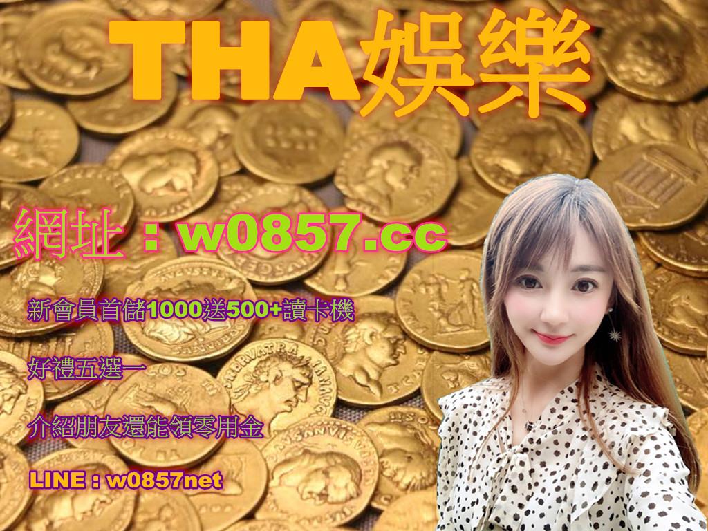 九州娛樂城 W0857.NET