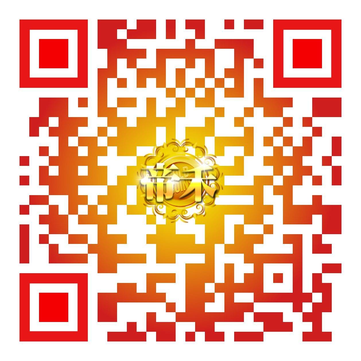 帝禾娛樂城 超級推薦