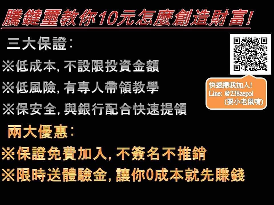 星耀娛樂城-好玩九州現金版 TH53.NET