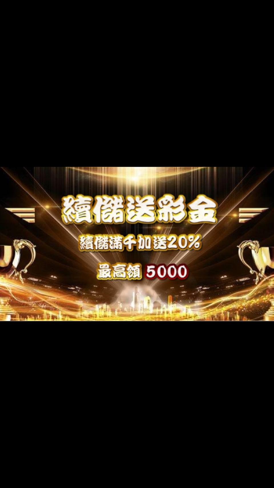 尊享國際娛樂城真心為你服務網址zx005.zx88188.net
