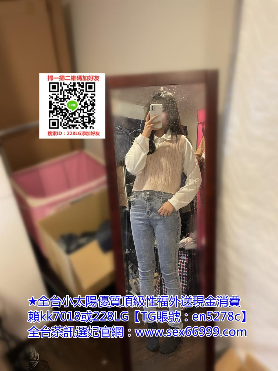 """星耀娛樂城-賴kk7018初次嘗試""""禁果"""" 的高中女生! 18歲. 無跟異性有過真槍實彈經驗 內心很想嘗試愛愛的滋味.一個人睡覺會自己摸摸."""