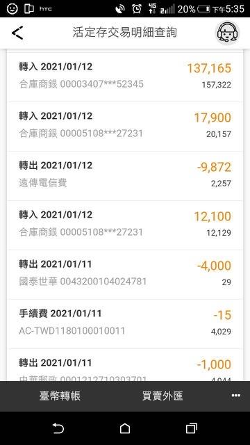 感謝Diss博弈推薦認證QQ9娛樂城