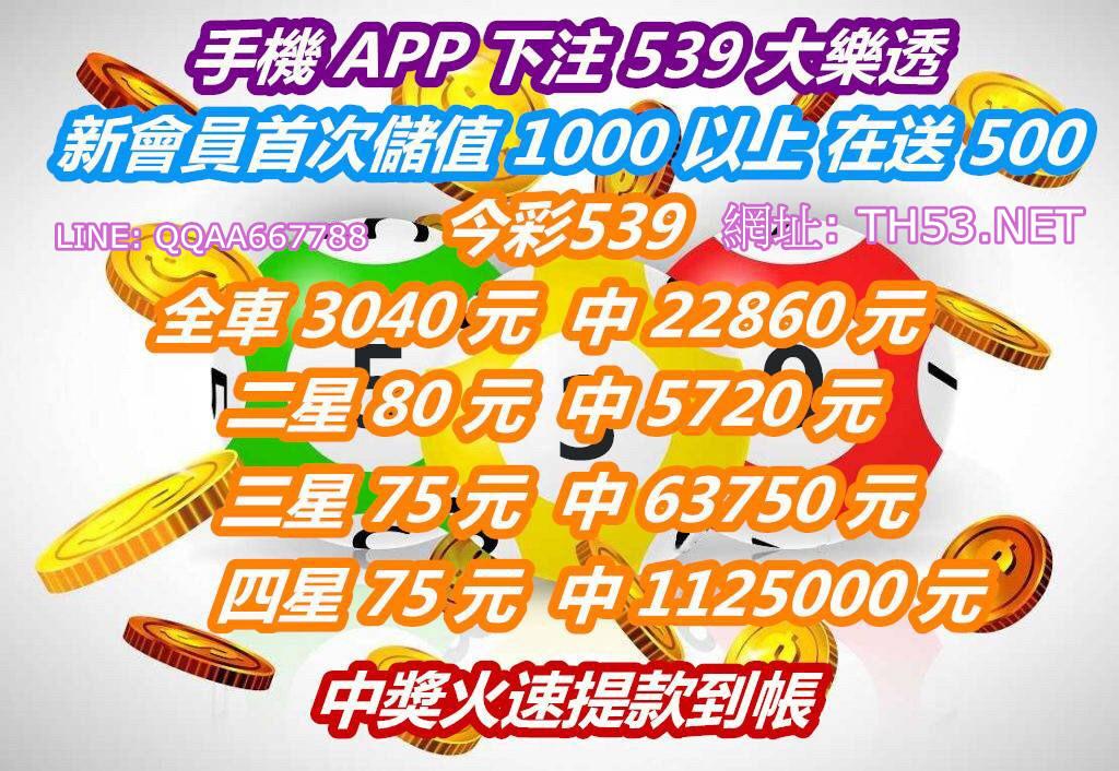 九州THA現金版 TH53.NET