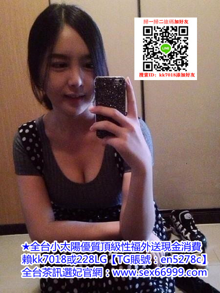 帝禾娛樂城-賴kk7018人妻口活不錯哦 深喉嚨+口爆吞精長相甜美 很貼心的一個女生 有幫自己老公冰火五重天+濕背秀服務