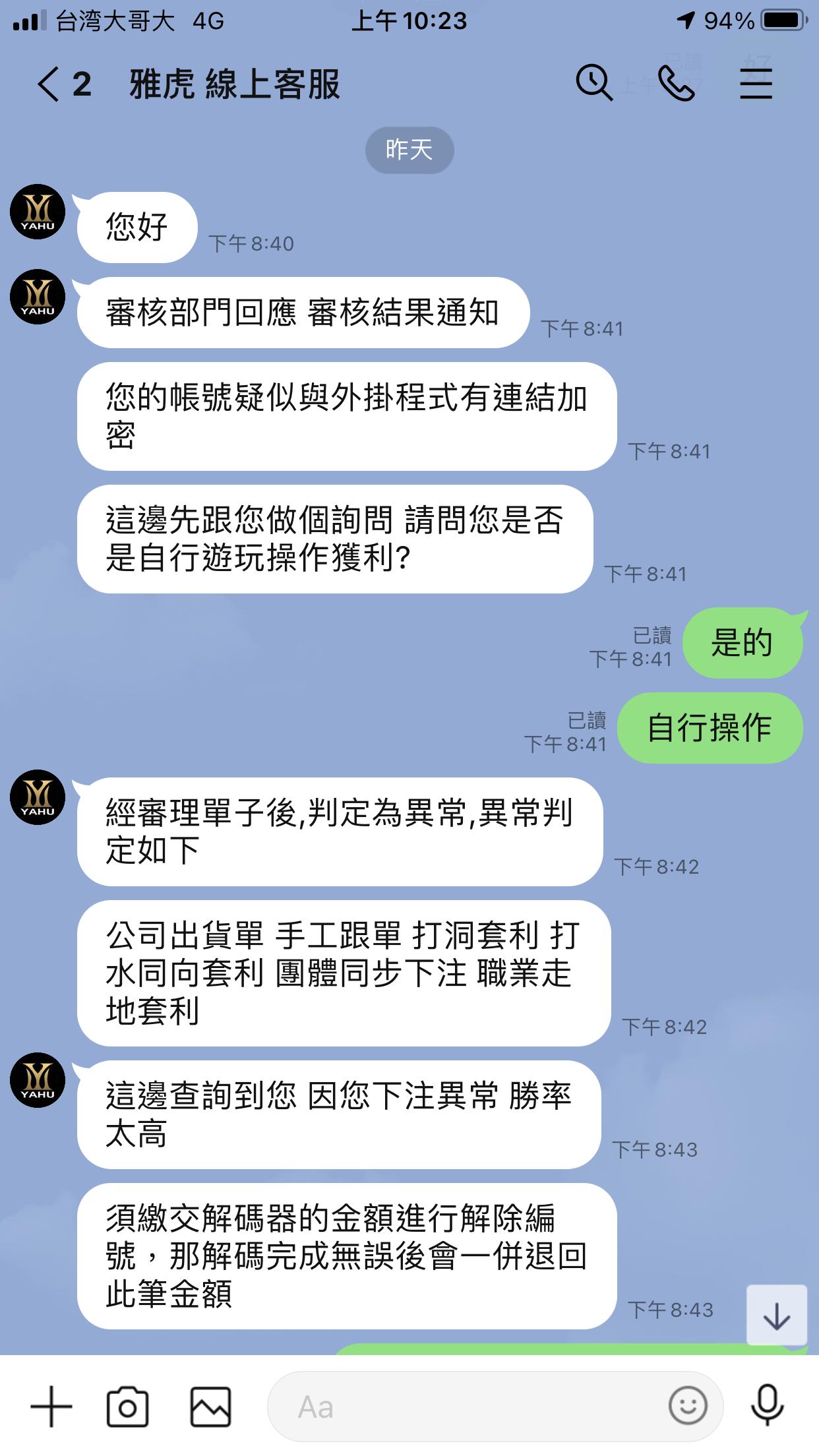 富皇娛樂城-雅虎娛樂城