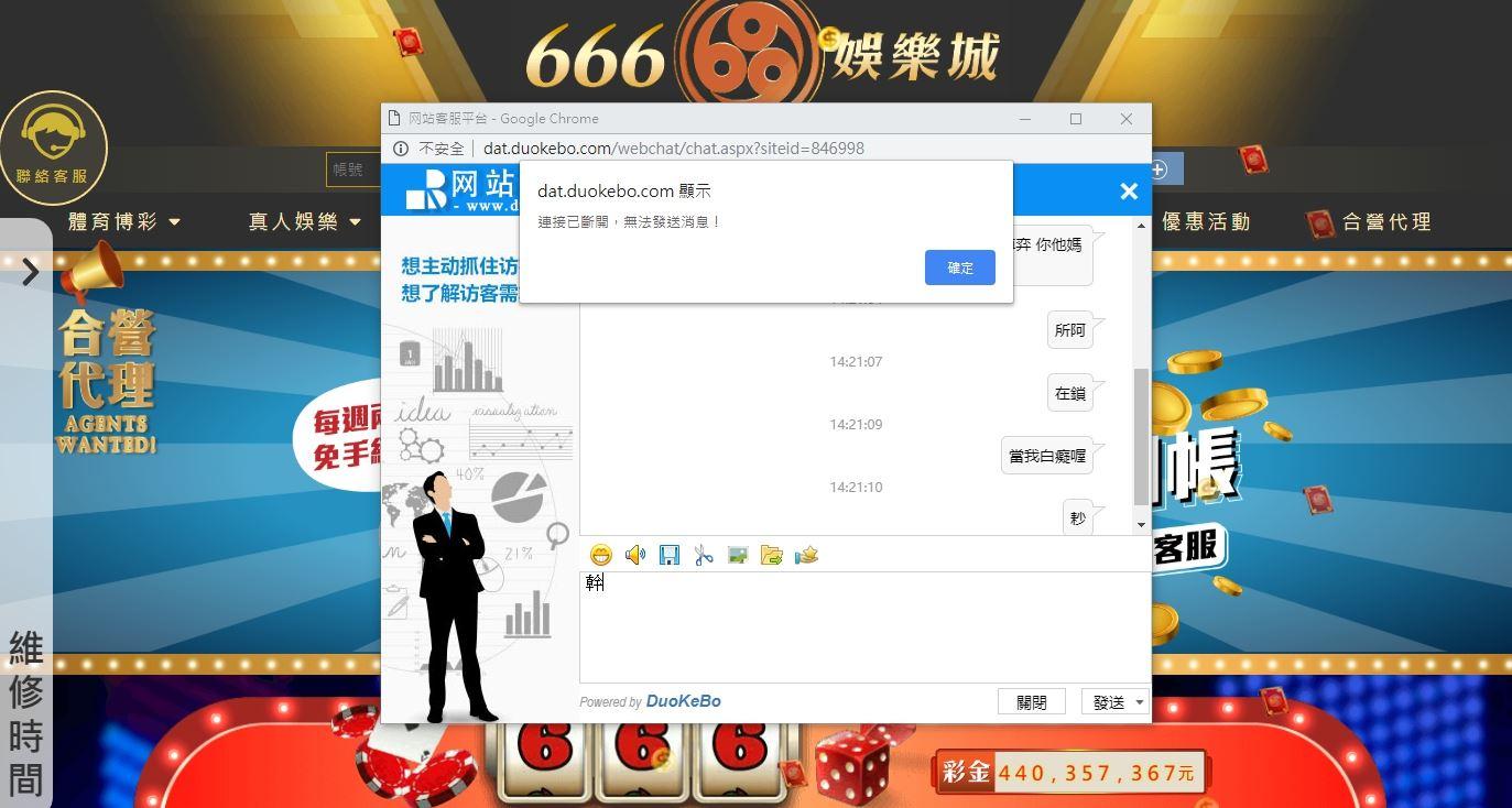 666娛樂城贏錢直接鎖你帳號