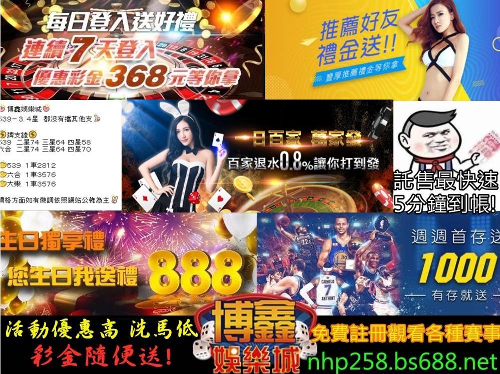 退水高達0.8%博鑫娛樂城