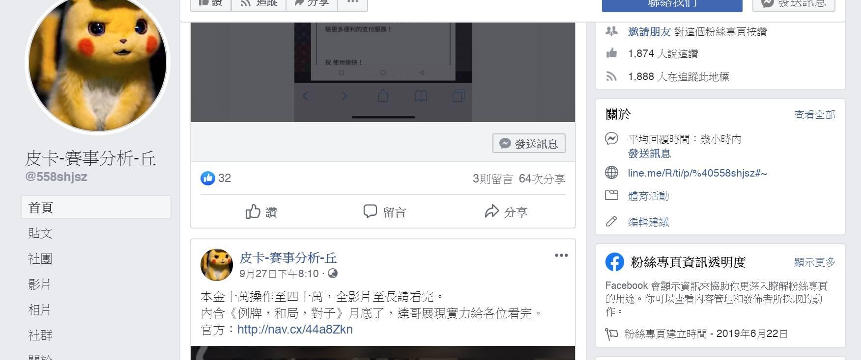 98娛樂網小心