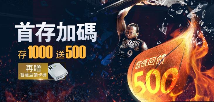 九州娛樂城PTT下載百家樂必贏預測技巧程式登入送668