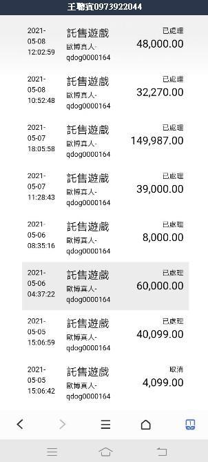QQ9娛樂城出金正常